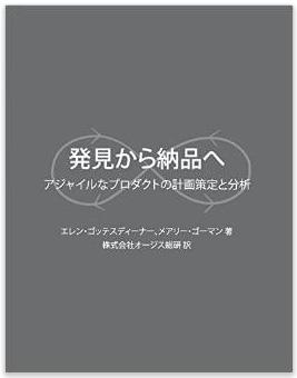 DtoD Japanese